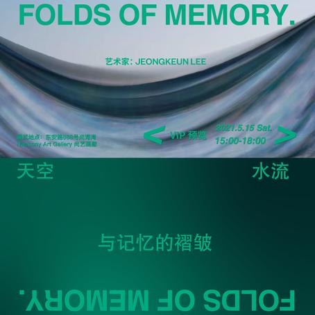 Pleats of matter, folds of memory / harmony gallery / Shanghai 2021