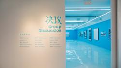Sunny-Art-Prize-Exhibition-in-Beijing-Field-Art-Centre-2