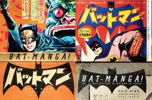 Como parte de las celebraciones del 75 aniversario de Batman, publicarán Bat-manga
