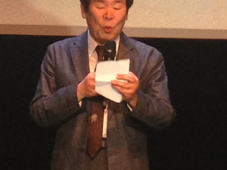 """Isao Takahata estrena en Annecy """"El cuento de la Princesa Kaguya"""""""