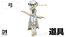 弓道具.png
