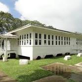 Merlyn G Cook School