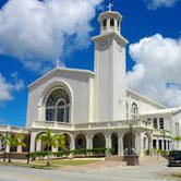 Dulce Nombre de Maria Cathedral Basilica