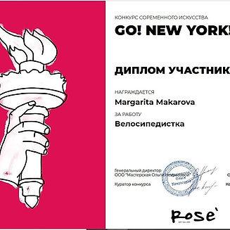 #конкурс #newyork #exposition #exibition