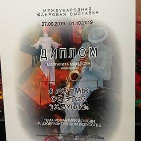 #выставка #любовь #арт #искусство #живоп