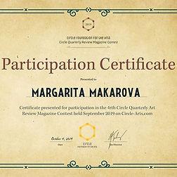 #сертификат #диплом #конкурс #искусство