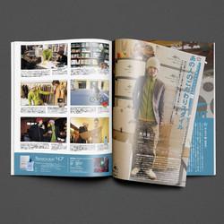 ©SAMOURAI 47「タイアップ雑誌広告」