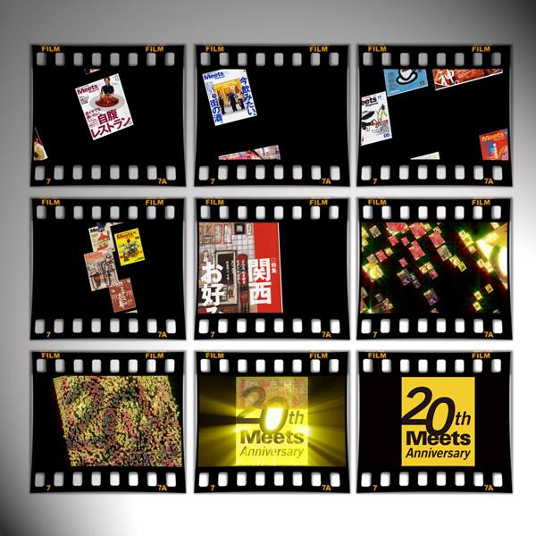 ©雑誌Meets 20th Party「オープニング映像」