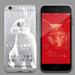 nextHome「iPhoneケースと待受画面」