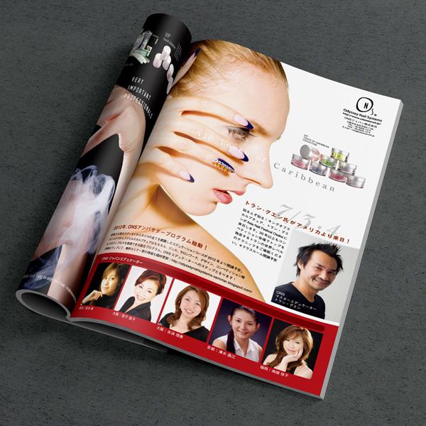 © ONSジャパン「雑誌広告」