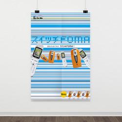 NTT Do Co Mo関西「900i スイッチFOMAポスター」