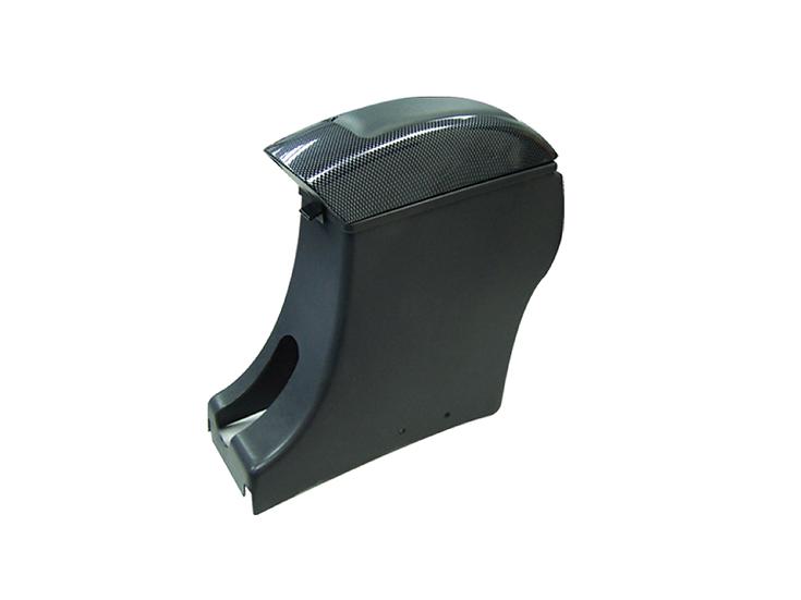 Myvi Compact Arm Rest (Carbon)