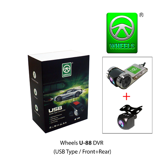 Wheels U-88 DVR (USB Type / Front+Rear)