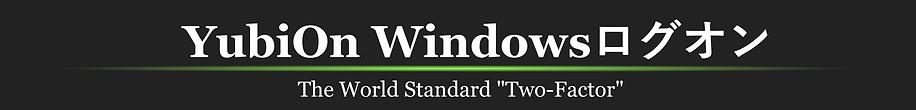 windowslogon-header.png