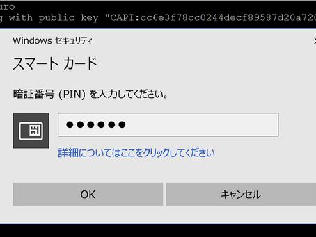 SSHの秘密鍵をYubiKeyで管理 Windows編