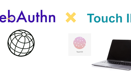 Mac OSのTouch IDでWebAuthnを試す