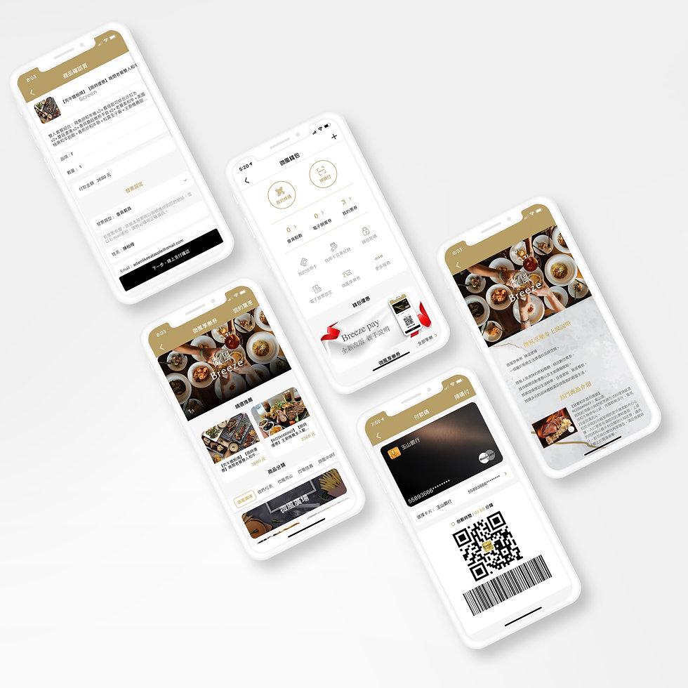 app_breeze_01.jpg