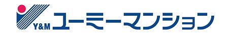 ユーミーマンション SNSSP用ロゴ画像.jpg