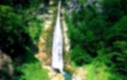Водопад Кинчха,.jpg