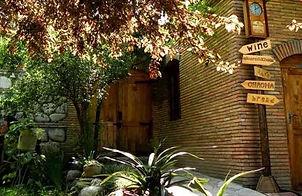 Винный Дом Гурджаани3.jpg