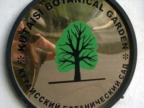 Ботанический Сад Кутаиси Грузия_.jpg