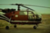 Вертолет Натахтари.JPG