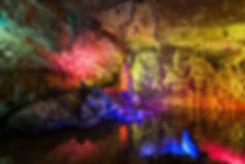 Пещера Прометея1.jpg