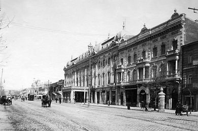 Старый Тбилиси театр Руставели.jpg