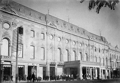Старый Тбилиси Фото Театр Руставели.jpg