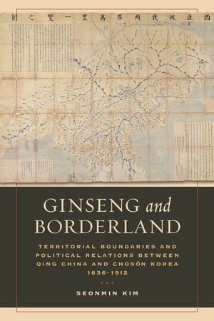 Ginseng and Borderland.jpg