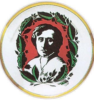 Тарелка Розы Люксембург