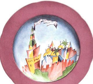 Тарелка Москва кубистическая