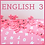 Thumbnail: English 3