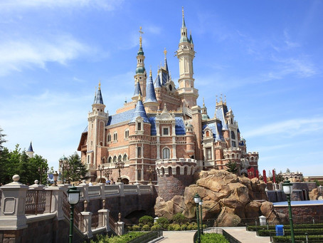 Отчетность Disney, А Также Alibaba, Airbnb, Yeti: План Действий Инвестора