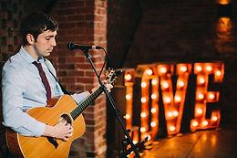 singer guitarist for weddings