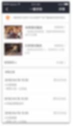 Screen Shot 2018-11-16 at 12.10.47 AM.pn