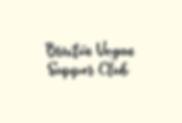 brixton supper club.png