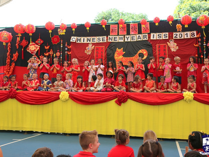Year of the Dog celebrated at ISS