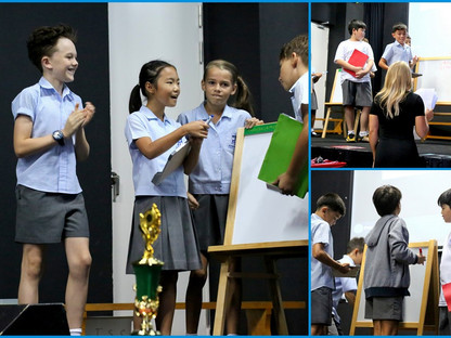 ISS Inter-house Maths Challenge