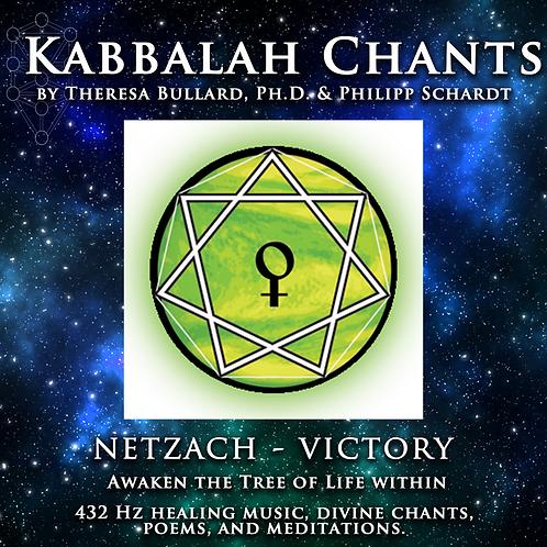 KABBALAH CHANTS: NETZACH - VICTORY