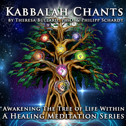 KABBALAH CHANTS - 11 TRANSFORMING ALBUMS