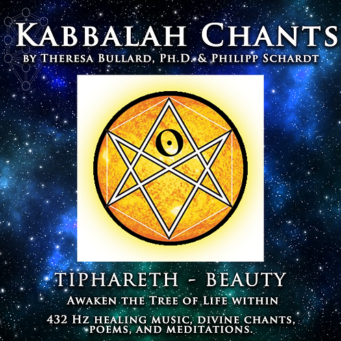 KABBALAH CHANTS 1 - TIPHARETH - BEAUTY/HARMONY