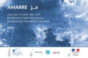 Amarre Banner 4.jpg