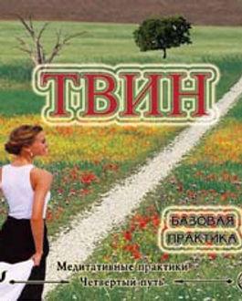 arlashin-anatolij-tvin-tvorcheskaya-vizu