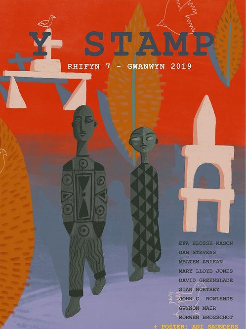Y Stamp: Rhifyn 7 - Gwanwyn 2019