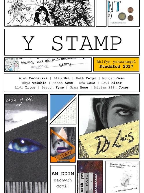 Y Stamp: Rhifyn Ychwanegol - Eisteddfod Genedlaethol Môn, 2017