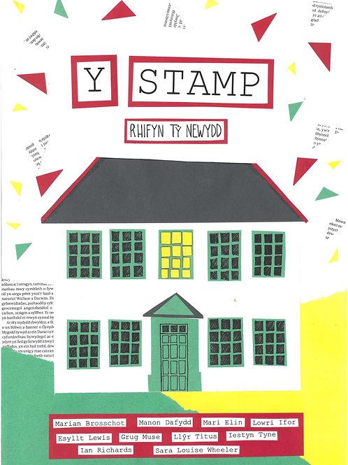Y Stamp: Rhifyn Tŷ Newydd - Medi 2019 [cyfyngedig i 50 copi]