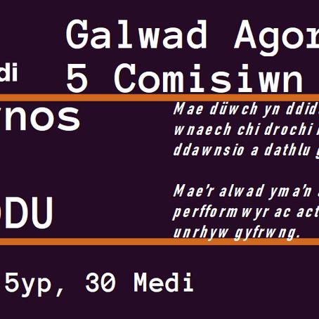 Galwad Agored: Hwyrnos: Y Fagddu - Amgueddfa Genedlaethol Cymru