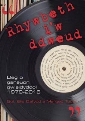 Adolygiad: Rhywbeth i'w Ddweud, gol. Elis Dafydd a Marged Tudur (Barddas)