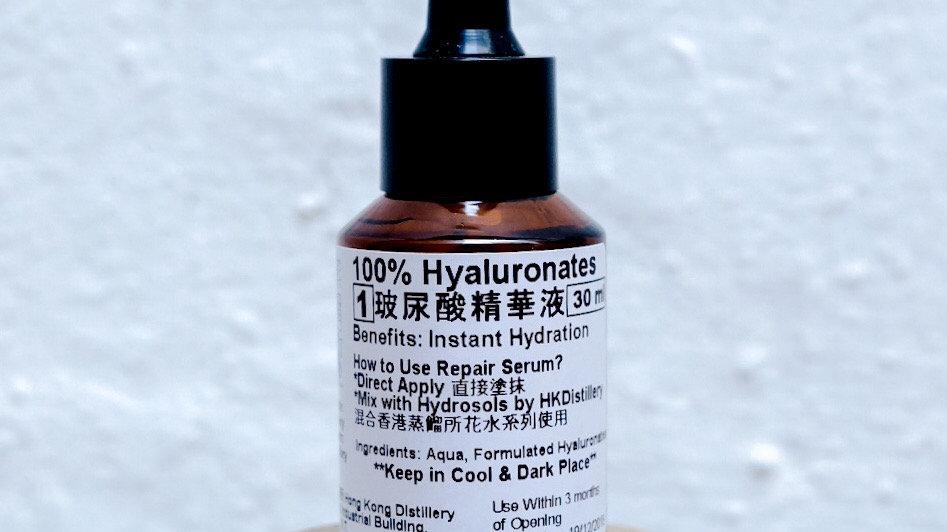 Hyaluronate 透明質酸